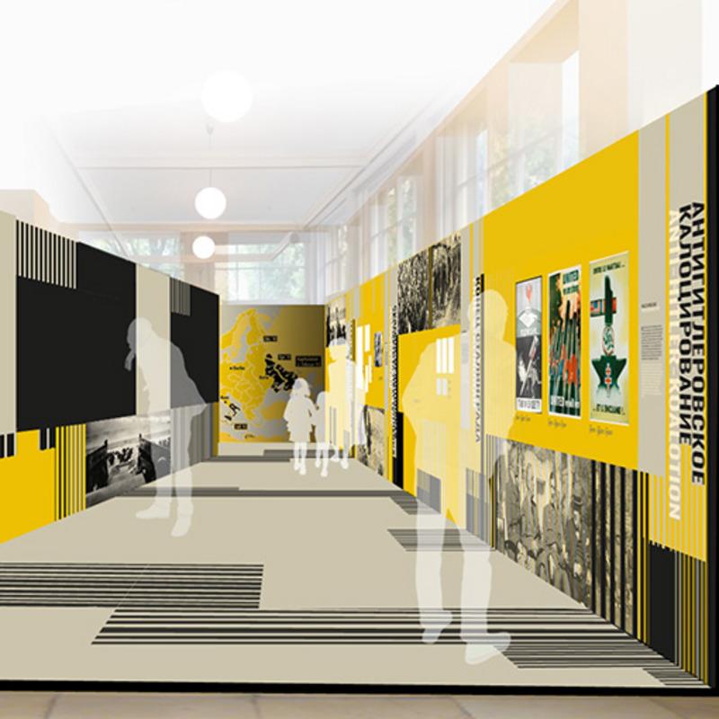 """Ausstellung """"Von Casablanca nach Karlshorst"""" © büroberlin Schroers Neubauer Architekten"""